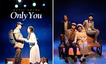 "Drama Musikal ""Only You"""