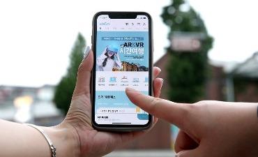 Photo_Jelajahi Incheon Menggunakan AR, Kota Wisata Cerdas Incheon