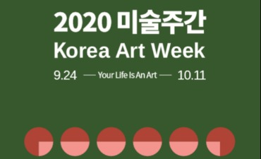 Pekan Seni Korea Dibuka Online & Offline