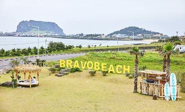 Photo_Tempat Wisata Terhits di Pantai Timur Pulau Jeju