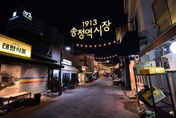 Pasar Stasiun Songjeong 1913