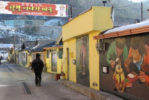 Desa Mural Sangjang-dong Taebaek
