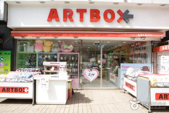 Artbox -  Cabang Universitas Yonsei