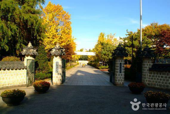 Taman Dosan