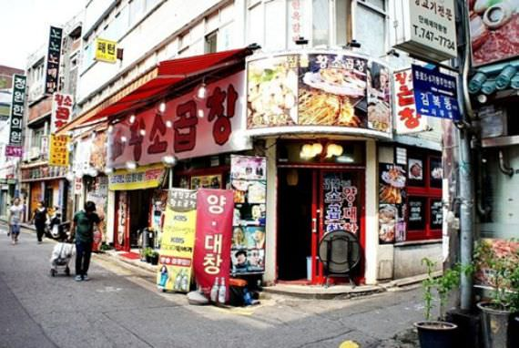 Restoran Jipbulgui Hwangsogopchang