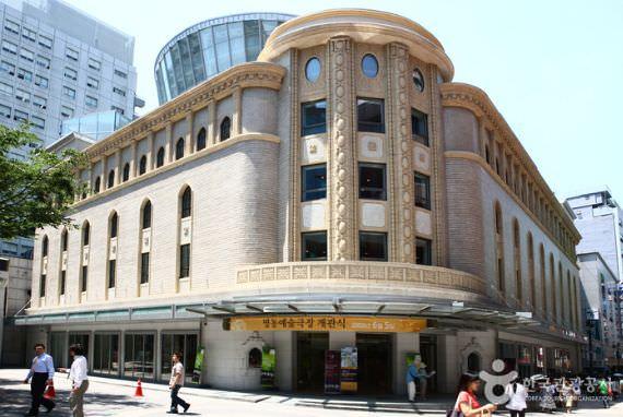 Teater Myeongdong