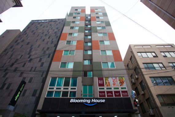 Blooming House Residence - Goodstay
