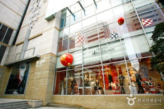 Pusat Perbelanjaan Lotte - Cabang Jamsil
