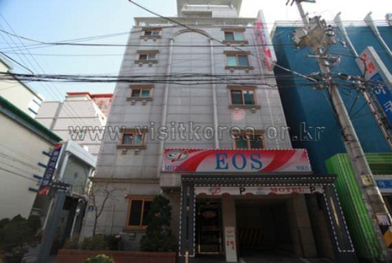 Eos Hotel - Goodstay