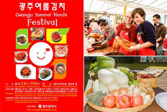 Festival Musim Panas Kimchi di Gwangju