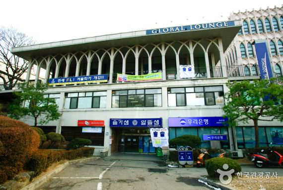 Ruang Global Universitas Yonsei