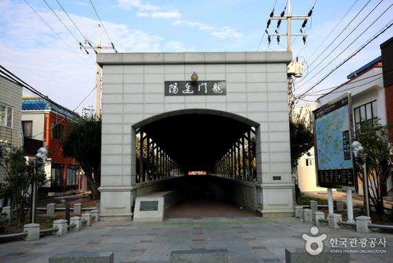 Terowongan Bawah Laut Tongyeong