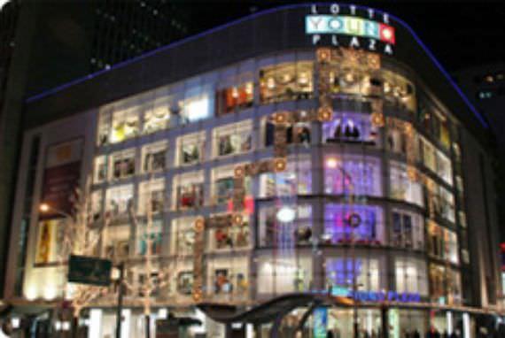 Pusat Perbelanjaan untuk Anak-anak