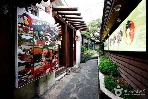 Restoran Choedaegamne