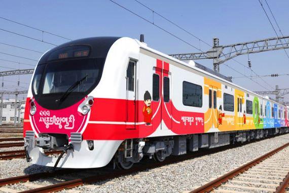 Kereta Bertema Raja Sejong akan Beroperasi  dari Pangyo ke Yeoju