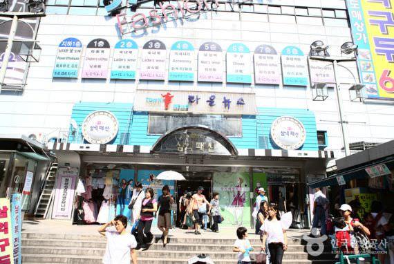 Kota Fashion Samick