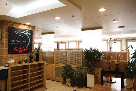 Tamra [Restoran Tradisional Seoul]