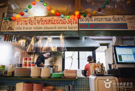 Restoran Moom Aroi