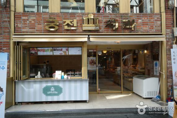Kungjeon Bakery
