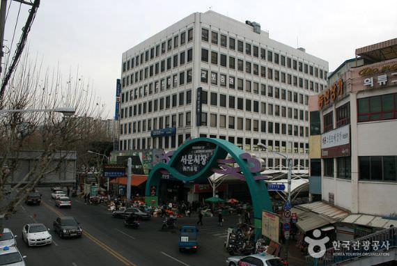 Pasar Seomun Daegu