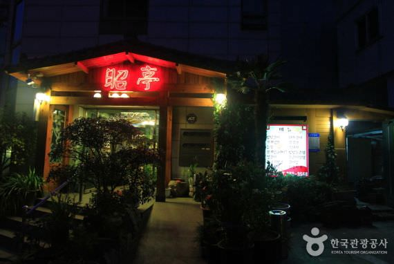Restoran Sojeong Galbi (Tulang Rusuk)