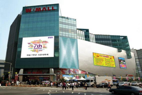 WONSHIN W-Mall