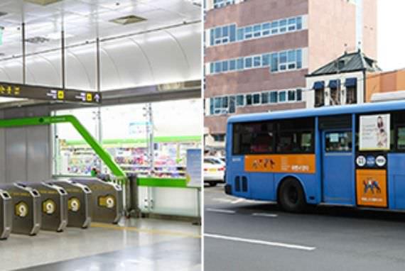 Jam Operasional Transportasi Umum Diperpanjang Selama Seollal