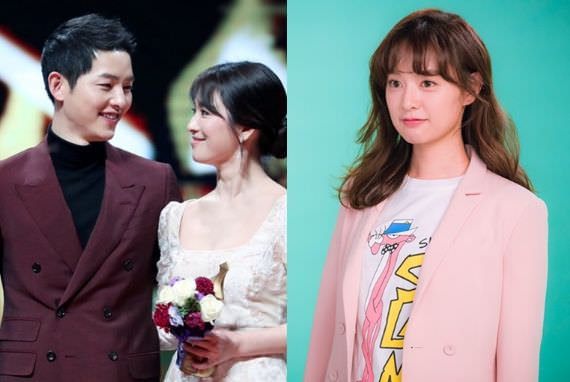 Kim Ji Won Mengaku Iri dengan Kisah Cinta Song Joong Ki dan Song Hye Kyo