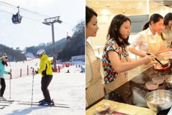 Daemyung Viva Ski & K-Food Festival