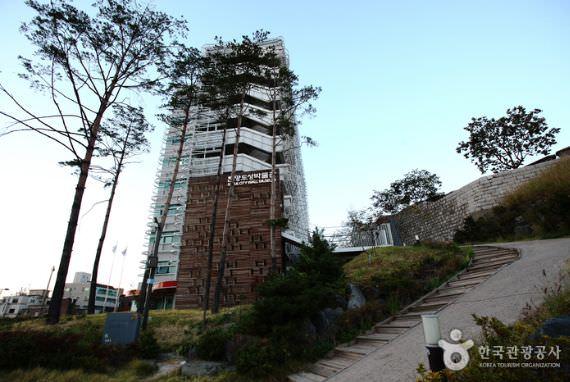 Museum Seoul City Wall