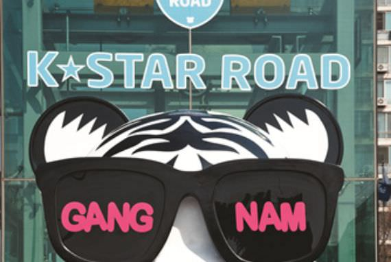 Jalan K-Star Gangnam