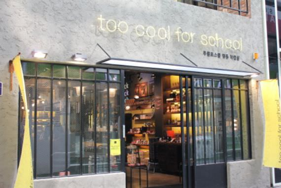 Toko Kosmetik Too Cool for School - Cabang Myeongdong