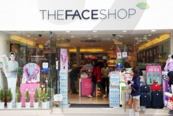 Toko Kosmetik Face Shop - Cabang Nampo No. 1