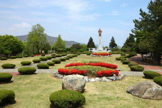 Taman Jasan