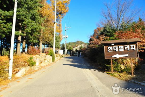 Desa hyundai Pyeongchang - Goodstay