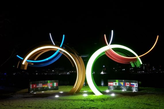 Lampu-Lampu Indah di PyeongChang untuk Menyambut Pengunjung