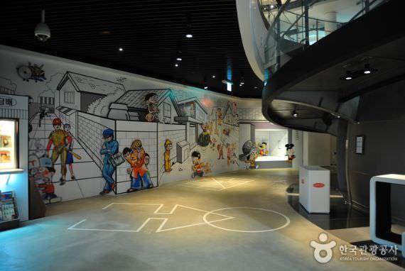 Museum Kartun Gyujanggak