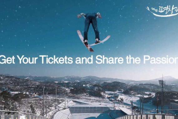 Tiket PyeongChang 2018 Tersedia Mulai 5 September!