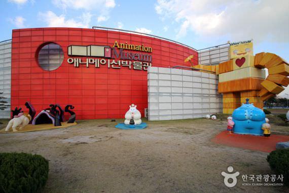 Museum Animasi & Studio Robot