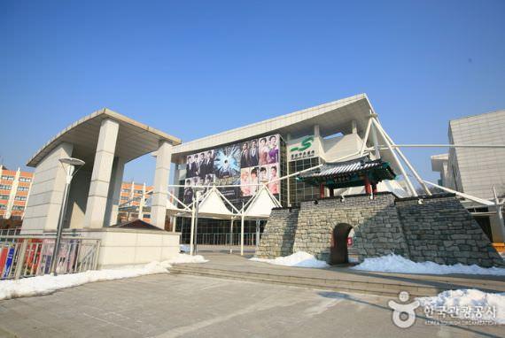 Pusat Seni Seongnam
