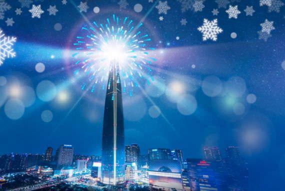Rayakan Hitung Mundur Tahun Baru 2018 di Seoul!