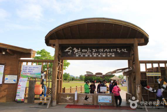 Suncheonman Bay Wetland Reserve (Suncheonman Bay Ecological Park)
