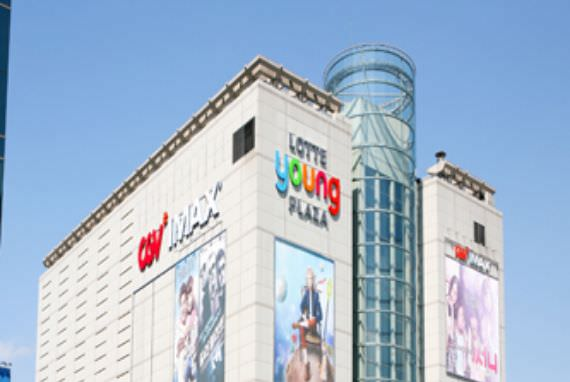 Lotte Young Plaza - Cabang Daegu