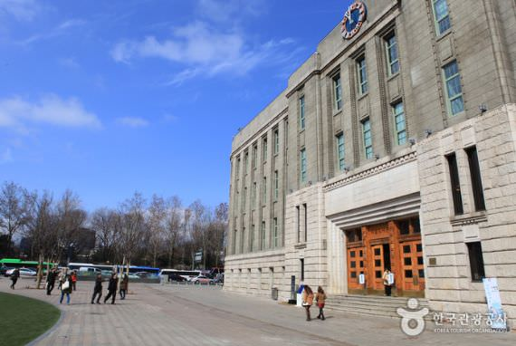 Perpustakaan Kota Seoul