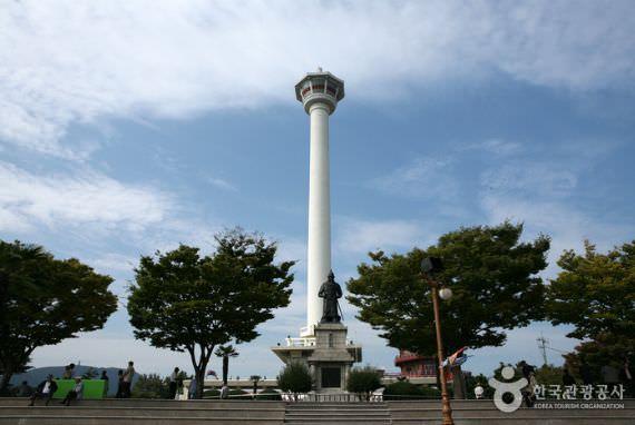 Menara Busan (Taman Yongdusan)