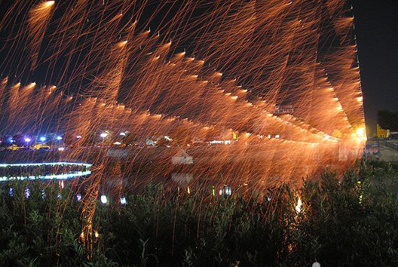 Festival Muju Firefly