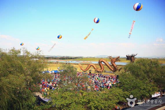 Festival Horizon Gimje