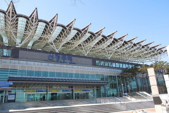 Stasiun Singyeongju