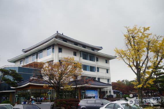 Cheoksan Oncheon Jigu (Cheoksan Spa World)
