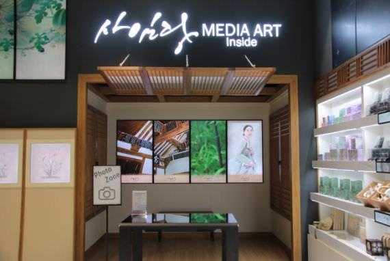 """""""Saimdang Media Art Inside"""" Telah Dibuka di Doota Duty Free"""